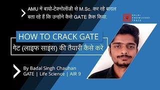 How to crack GATE (Life Science) | By Badal Singh Chauhan I AIR-9 I GATE (Life Science) 2018