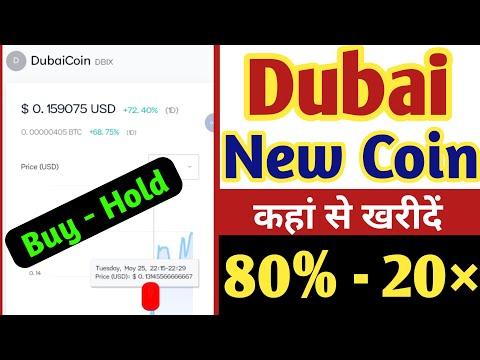 Dubai Coin Update Today Information . Dubai coin Full Information , #Dubaicoin...