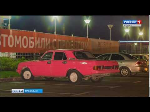 В Кузбассе заметили розовую «Волгу»
