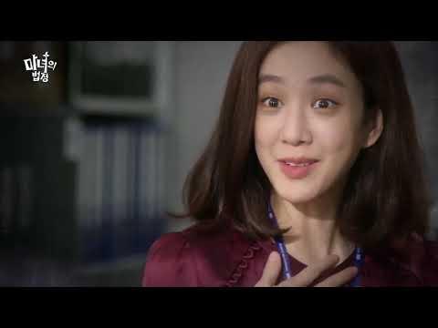 Witch's Court Korean Drama Teaser