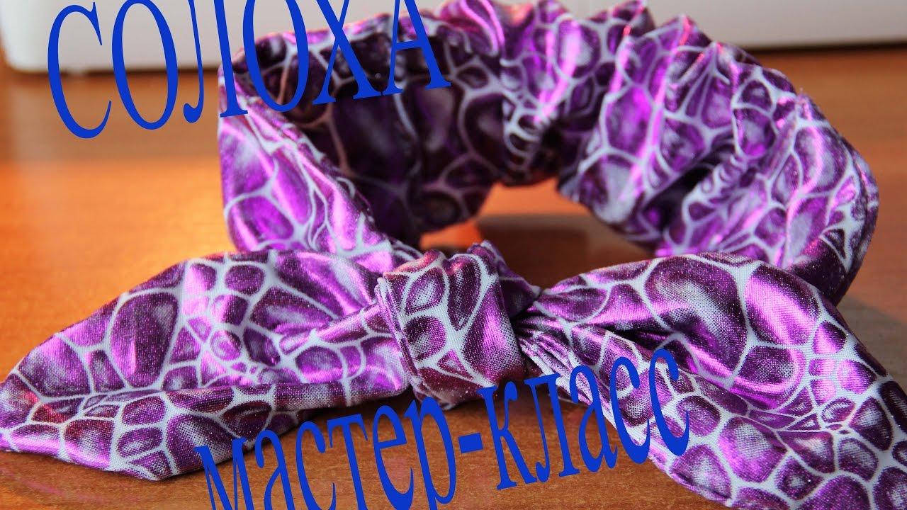 Как сделать ватно-марлевую повязку