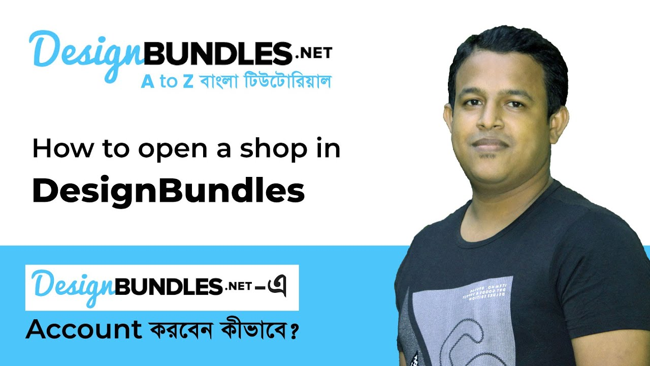 Download How To Open a Shop in DesignBUNDLES I Create An Account In DesignBUNDLES I Bangla Tutorial