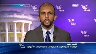 ARABIC: American Ahmadiyya Muslims أميركيون مسلمون    يوميات الاندماج