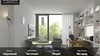 видео Район Лес Кортс (Les Corts) Барселона