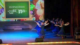 Образцовый ансамбль бального танца
