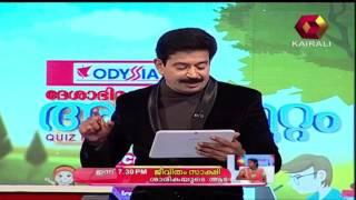 Aksharamuttam Quiz Festival Season 6 17/01/17