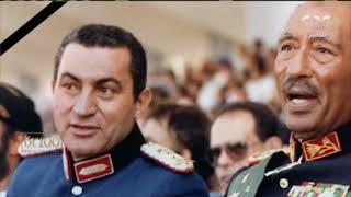 من مصر | تشييع جنازة الرئيس الأسبق محمد حسني مبارك غدا من مسجد المشير طنطاوي