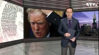 «Тайм Код»  итоги недели // Международные новости RTVi — 17 февраля 2017 года