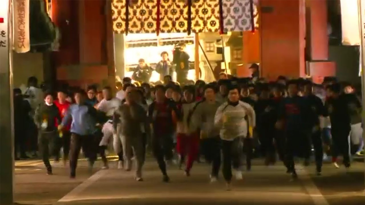 Watch A Chaotic Run To Be E Luckiest Person In Japan