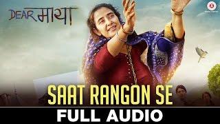 Saat Rangon Se - Full Audio | Dear Maya | Manisha Koirala | Rekha Bharadwaj