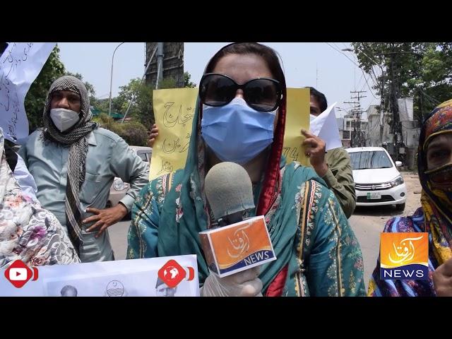 Ashiana-E-Quaid Housing Society Lahore ka mutasreen ka protest | Aftab Tv