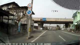 山形新聞ビル⇒落合スポセン(H25.3.20)