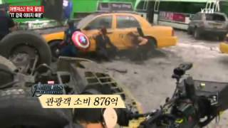 Repeat youtube video '어벤져스2', 왜 한국에서 촬영하나? / YTN