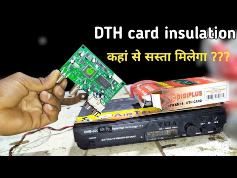 DTH card / how to change free dish& DTH card /change set top box card (circuit effects)
