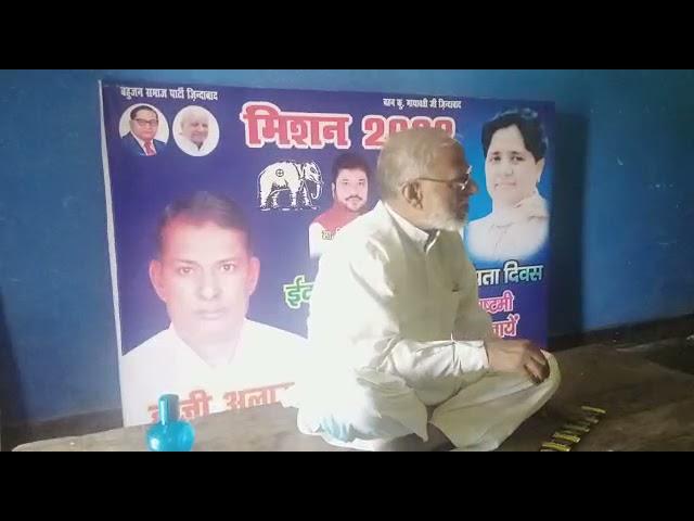 बलरामपुर जिले का तहसील तुलसीपुर प्रशासन माननीय न्यायालय के आदेशों का पालन कराने में नाकाम