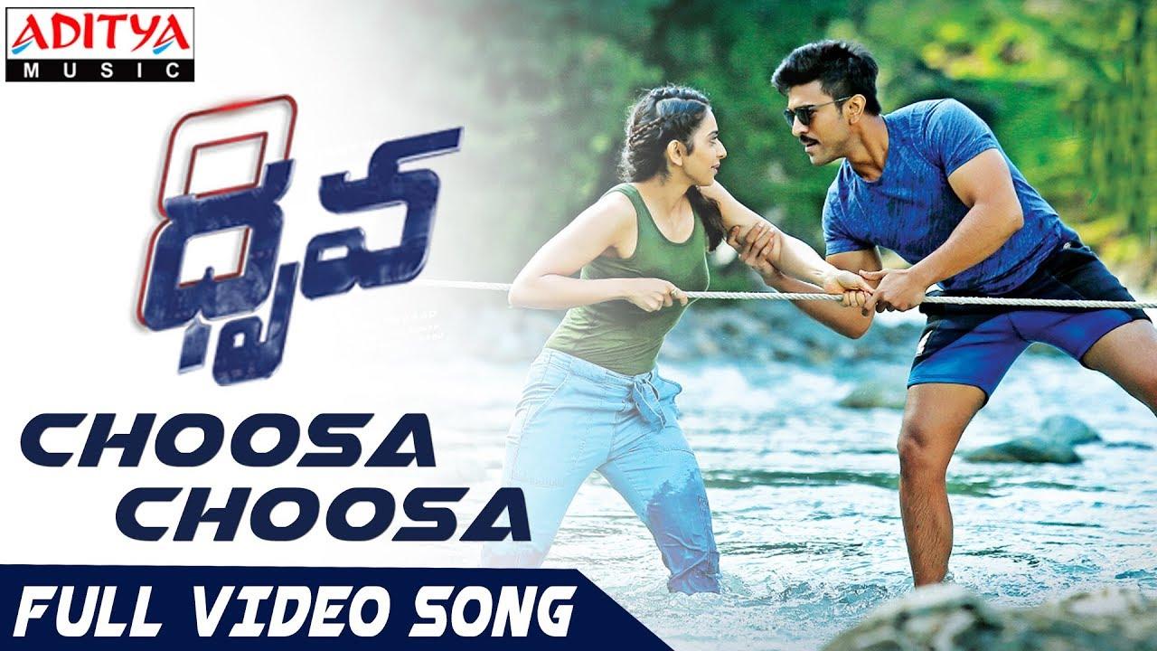 Download Choosa Choosa Full Video Song | Dhruva Full Video Songs | Ram Charan,Rakul Preet | HipHopTamizha