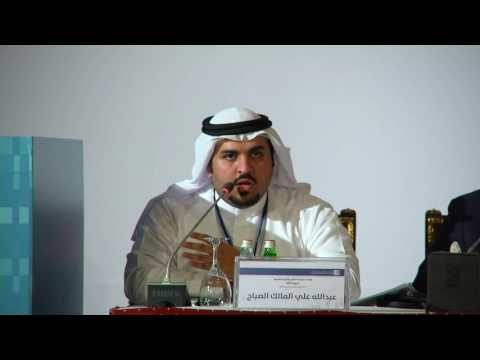 GCC Relations with the Great Powers -Gulf Studies Forum 3