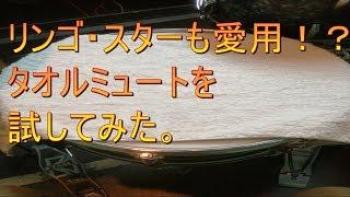 動画についての詳しい記事はこちらから https://tetsuyamamoto.com/snar...