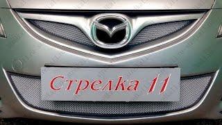 видео Решетки радиатора Mazda 6: Фото, Отзывы, Цена