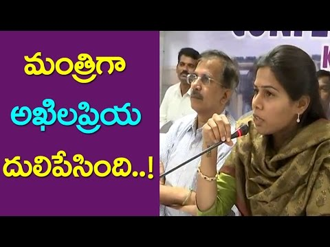 Akhila Priya Fires On Officers | Minster Akhila Priya Reddy | Nandyal By Election | Ap news | Taja30