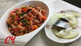Винегрет с Жареным Луком. Это Очень Вкусно! /Vinaigrette with Fried Onions