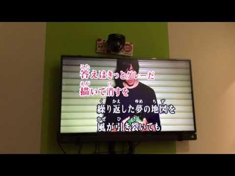 here comes my love/Mrenカラオケ ※ドラマ【隣の家族は青く見える:主題歌】