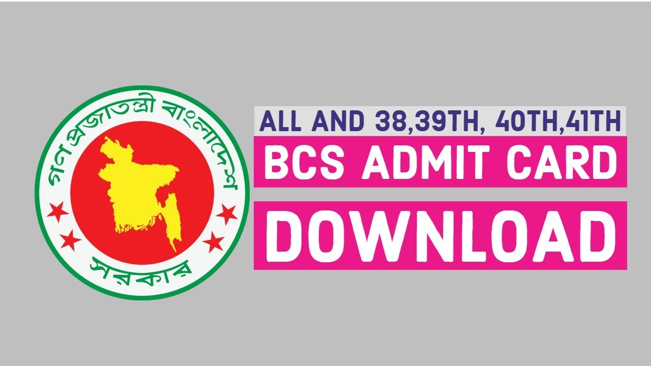 40th BCS Admit Card Download System 2018