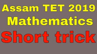 Assam TET 2019 Mathematics by KSK Educare