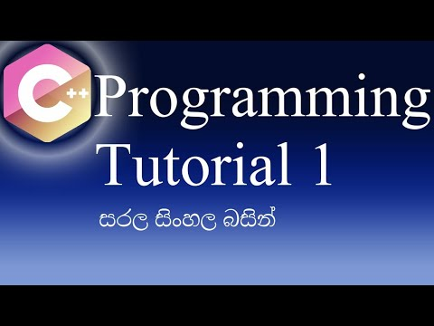 "C++ Programming Tutorial In Sinhala - ""Hello World"" Program (01)"