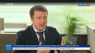 «Шоковая терапия» Центробанка России