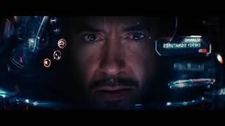 #фэнтези#фантастика Как работает костюм Железного человека. Мстители: Эра Aльтрона 2015