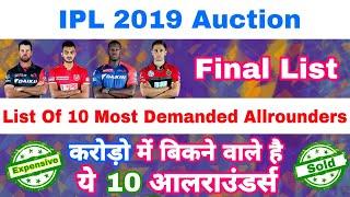 ipl auction 2019 telecast channel