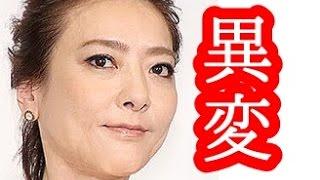 12日放送の生情報番組「ノンストップ!」 (フジテレビ系)に出演した...