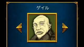 【人狼J】登場人物キャラ一覧まとめ【人狼ジャッジメント】