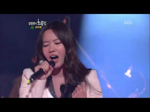 Ah joong Kim's Live perfomance, Maria .avi