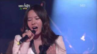 Download Ah joong Kim's Live perfomance, Maria .avi MP3 song and Music Video