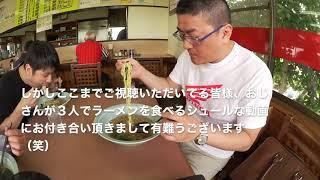 ご視聴者様とラーメンショップRamen Ramenshopで中盛ネギラーメンを食べます