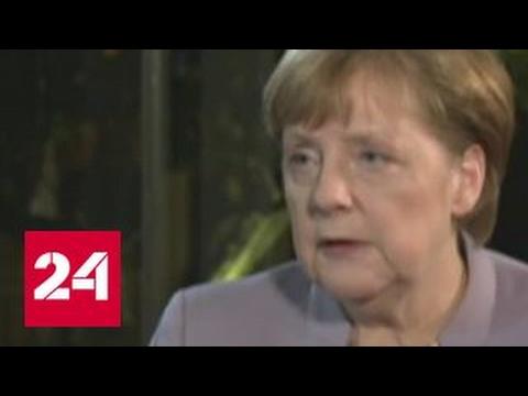 Ангела Меркель призвала исправлять ошибки, совершенные Евросоюзом