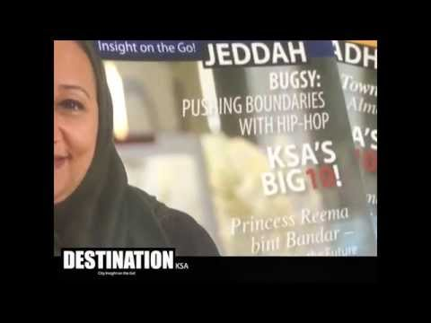 Destination Jeddah and Riyadh Fashion Issue Video