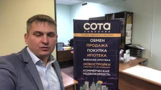 Отзыв о тренинге для риэлторов агентства недвижимости СОТА город Белгород