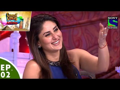 Comedy Circus Ke Ajoobe - Episode 2 | Kareena Kapoor Special