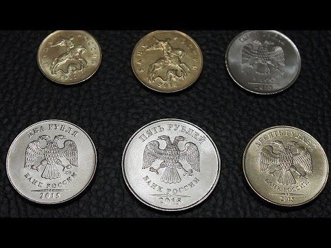 Монеты 2015 года - обзор.