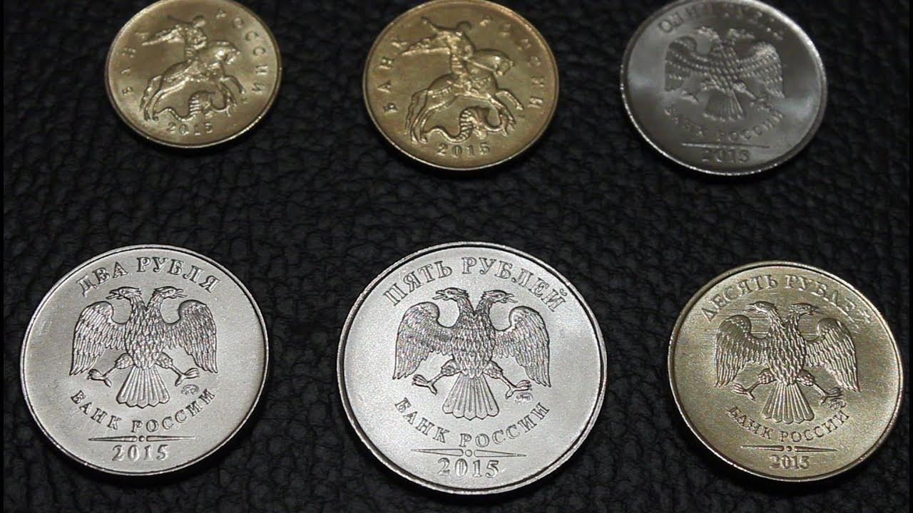 Монеты россии 2015 2017 альбом для банкнот христианские