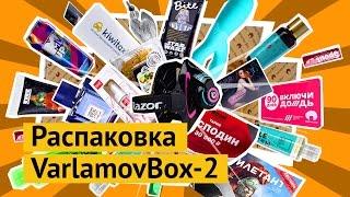 Розпакування VarlamovBox-2