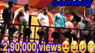 Sonavane tamasha comedy p2