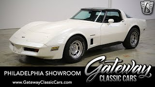 1982 Chevrolet Corvette, Gateway Classic Cars - Philadelphia #669