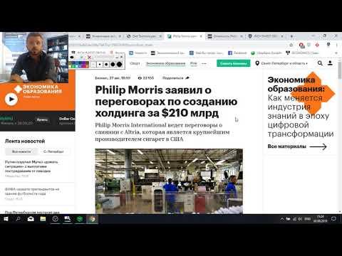 Анализ Рынка / S&P 500 и EURUSD / Супер-Отчет компании Dell / Слияние Philip Morris и Altria