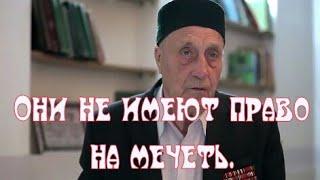 ДИСКРИМИНАЦИЯ МУСУЛЬМАН КАЛИНИНГРАДА.