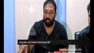 Malayalam Actor Baburaj Speaks about the Fire engulf in Address Hotel Dubai