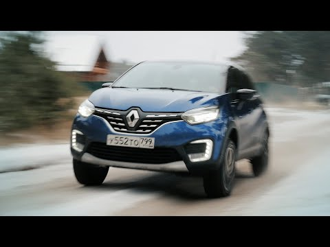 Renault Kaptur Турбо или как убить Вариатор.Anton Avtoman.